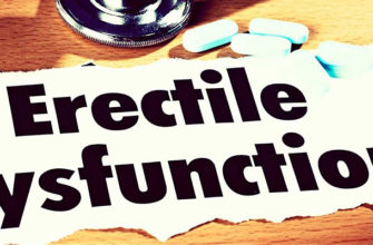 Natural Remedies Cures For Erectile Dysfunction