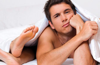 Psychological Causes of Erectile Dysfunction
